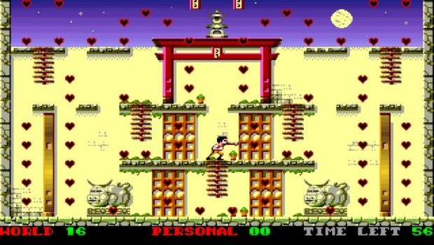 Amiga Version Love Dungeon